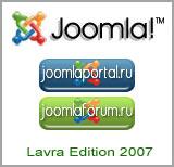 Joomla Lavra! Logo